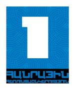 hanrayin_logo-150